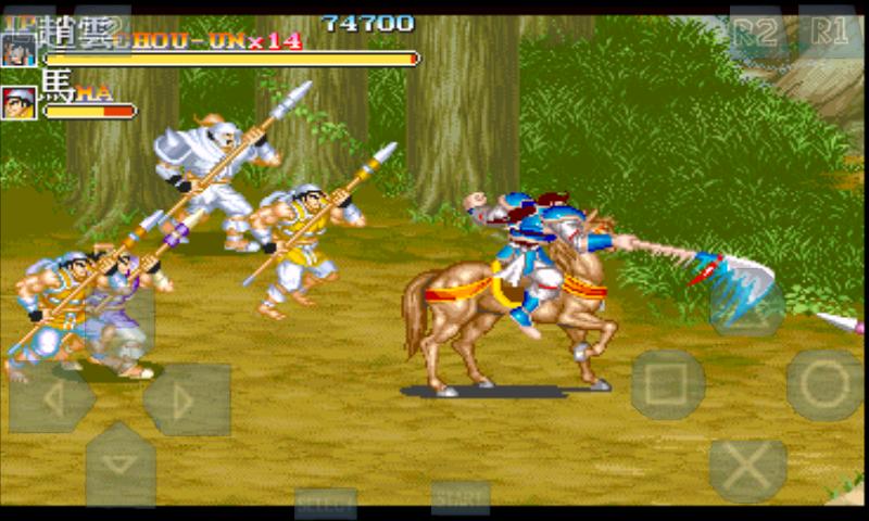 Game Tenchi wo Kurau