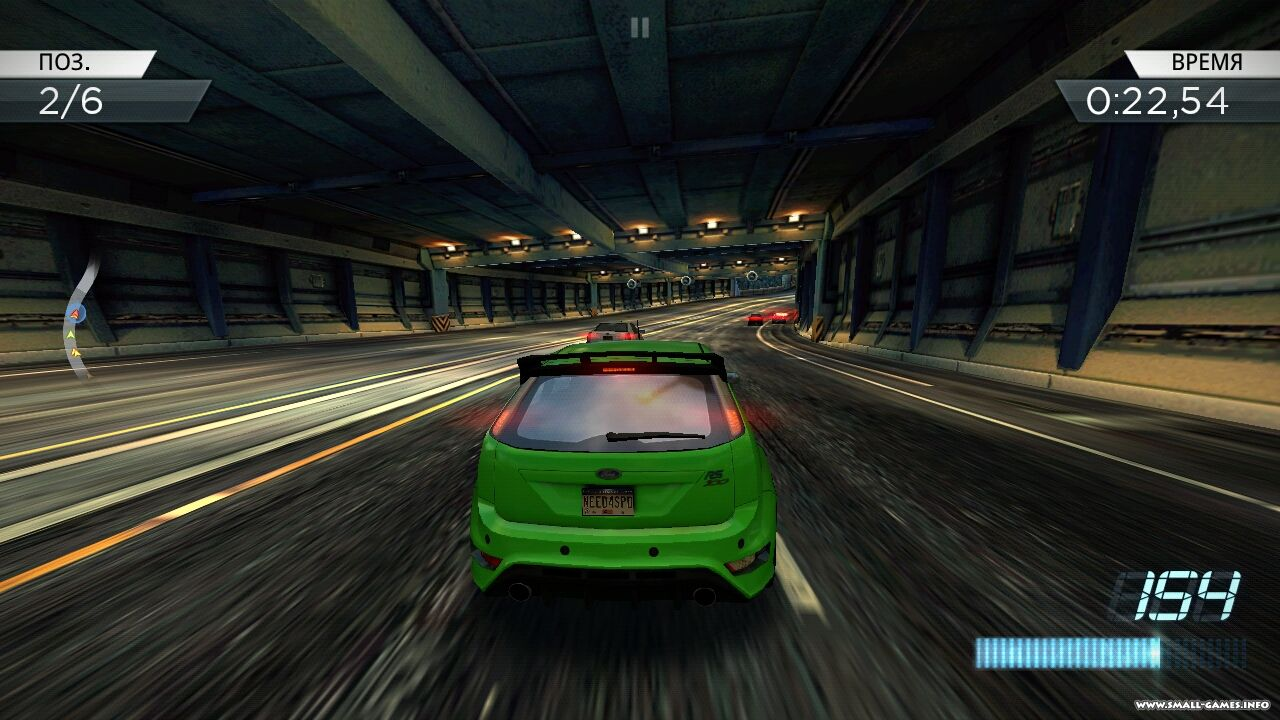 NFS Most Wanted Racing Game